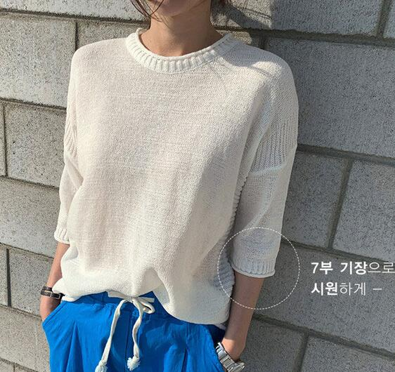 Out Let Pure Color Simple   Top