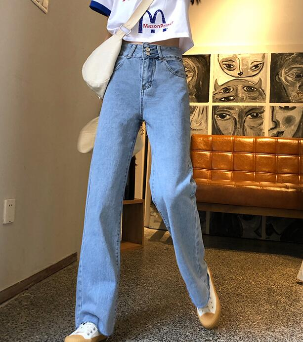 On Sale  Tall Waist Loose Denim Pants